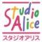 【ママ必見】2019年1月15日~スタジオアリスでドレスやタキシードの衣装を無料プレゼント